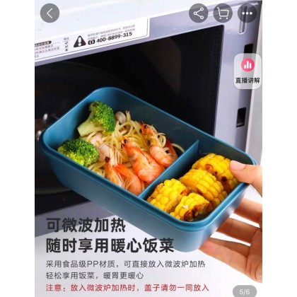 1100ml Lunch Box portable lunch box with spoon chopstick
