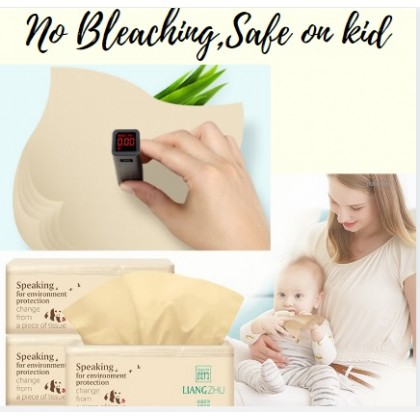 Bamboo Natural Color Tissue  3Ply 150 Sheets Non-Bleaching Maternal and Baby Tissue