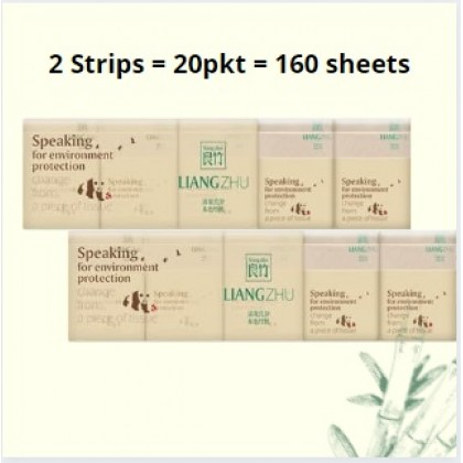 Bamboo non-bleaching portable Pocket Tissue without fragrance 4 layers mini facial tissue